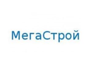 Компания 'МегаСтрой'