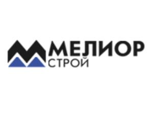 Компания 'Мелиор Строй'
