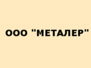 Компания 'Металер'