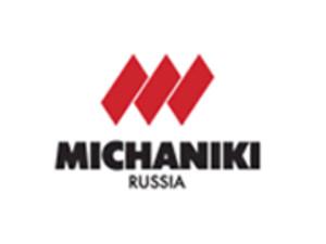 Компания 'Миханики Русия'