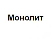 Компания 'Монолит' : отзывы, новостройки и контактные данные застройщика
