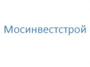 Компания 'Мосинвестстрой' : отзывы, новостройки и контактные данные застройщика.