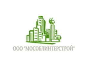 Компания 'Мособлинтерстрой'