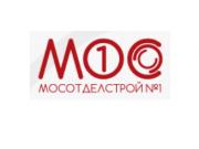 Мосотделстрой №1