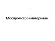 Моспромстройматериалы