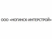 Ногинск Интерстрой