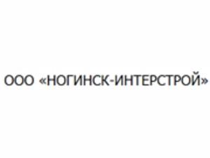 Компания 'Ногинск Интерстрой'