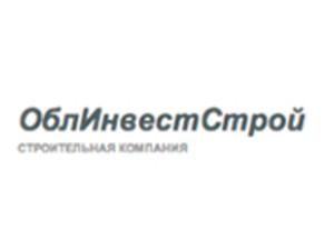 Компания 'ОблИнвестСтрой'