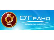 Компания 'Огранд-Недвижимость' : отзывы, новостройки и контактные данные застройщика.