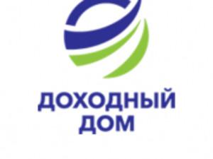 """ООО """"Доходный дом"""""""