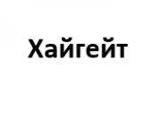 """Компания 'ООО """"Хайгейт""""' : отзывы, новостройки и контактные данные застройщика."""
