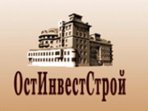Компания 'ОстИнвестСтрой'