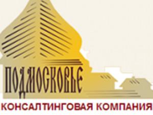 Компания 'Подмосковье'