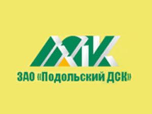 Компания 'Подольский ДСК'