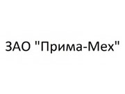 """ЗАО """"Прима-Мех"""""""