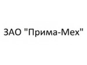 "Компания 'ЗАО ""Прима-Мех""'"