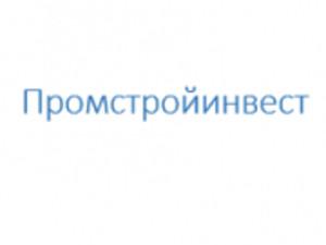 Компания 'Промстройинвест'