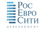 Компания 'РосЕвроСити Девелопмент'