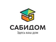 Компания 'Сабидом' : отзывы, новостройки и контактные данные застройщика.