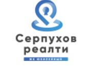 Компания 'Серпухов-реалти'