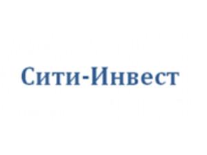 Компания 'Сити-Инвест'