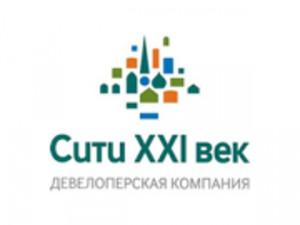 Сити-XXI век