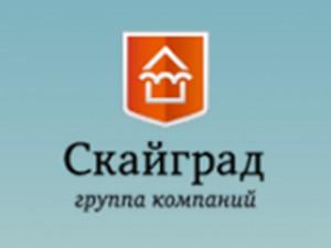 Скайград