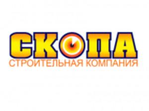 Компания 'Скопа'
