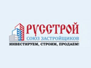 Компания 'Союз застройщиков'