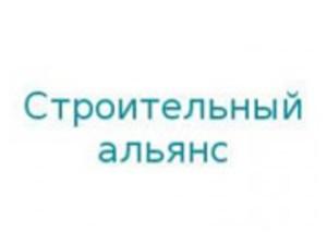 Компания 'Строительный альянс'