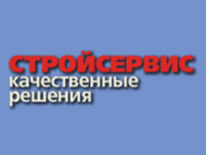 Компания 'Стройсервис'