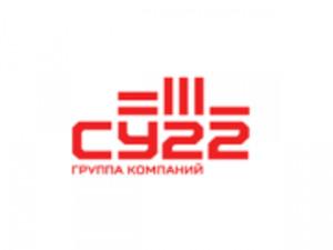 Компания 'СУ 22'