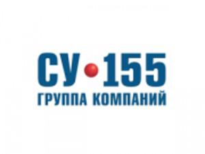 Компания 'СУ-155'