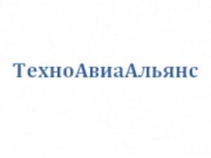 Компания 'ТехноАвиаАльянс'
