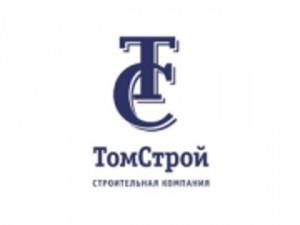 Компания 'ТомСтрой'