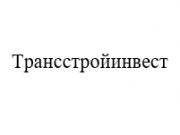 Компания 'Трансстройинвест'