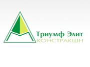 Компания 'Триумф Элит Контракшн ИНК'