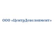 Компания 'ЦентрДевелопмент' : отзывы, новостройки и контактные данные застройщика.