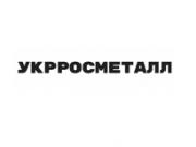 Компания 'Укрросметалл'