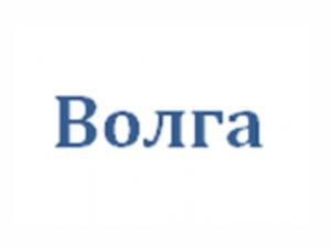 Компания 'Волга'