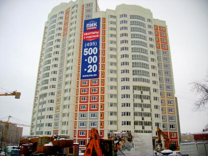 """ЖК """"Мироновский"""" - фото 7"""