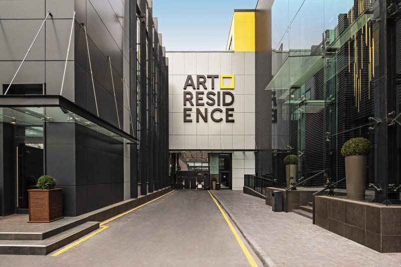 "ЖК ""Art Residence""  - фото 3"