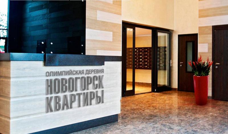 """ЖК """"Олимпийская деревня Новогорск. Квартиры""""  - фото 2"""