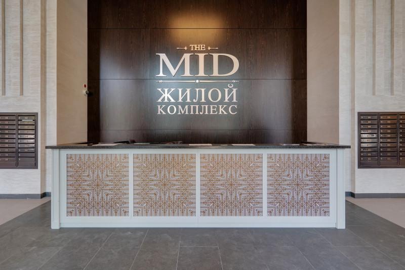"""ЖК """"The MID"""" - фото 20"""