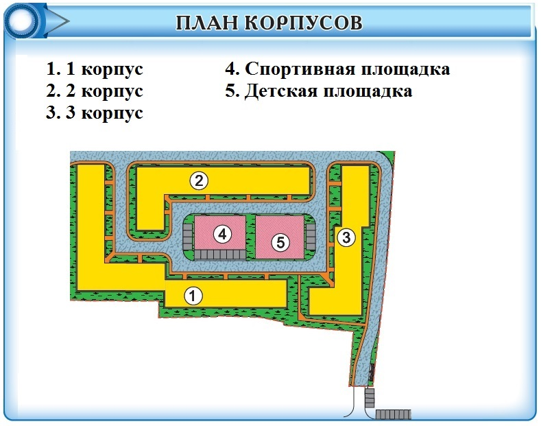 """ЖК """"Петровский Квартал"""" - фото 4"""