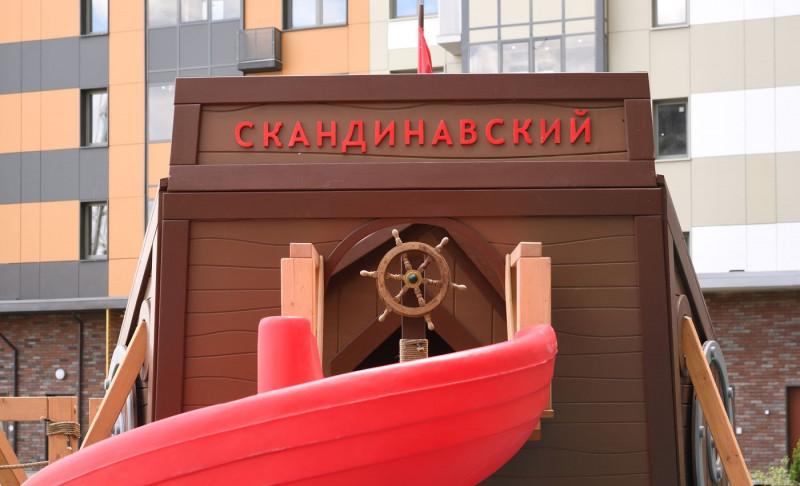 """ЖК """"Скандинавский"""" - фото 31"""