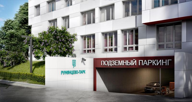 """ЖК """"Румянцево-Парк"""" - фото 21"""