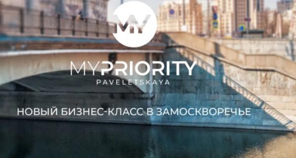 "ЖК ""MYPRIORITY Paveletskayа"""