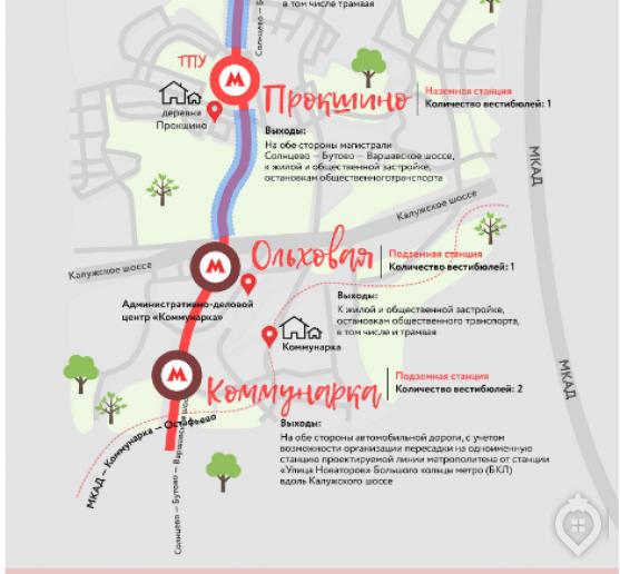 До начала 2024 года в Москве откроют 25 станций метро - Фото 26