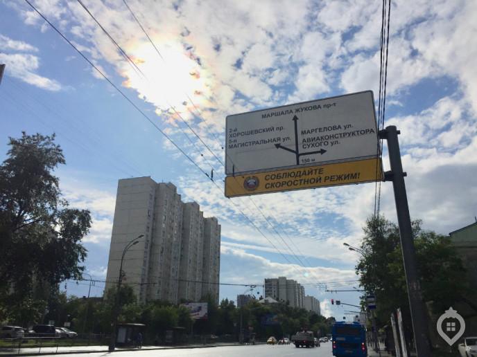 "ЖК ""Династия"": сталинский ампир на месте хладокомбината - Фото 40"